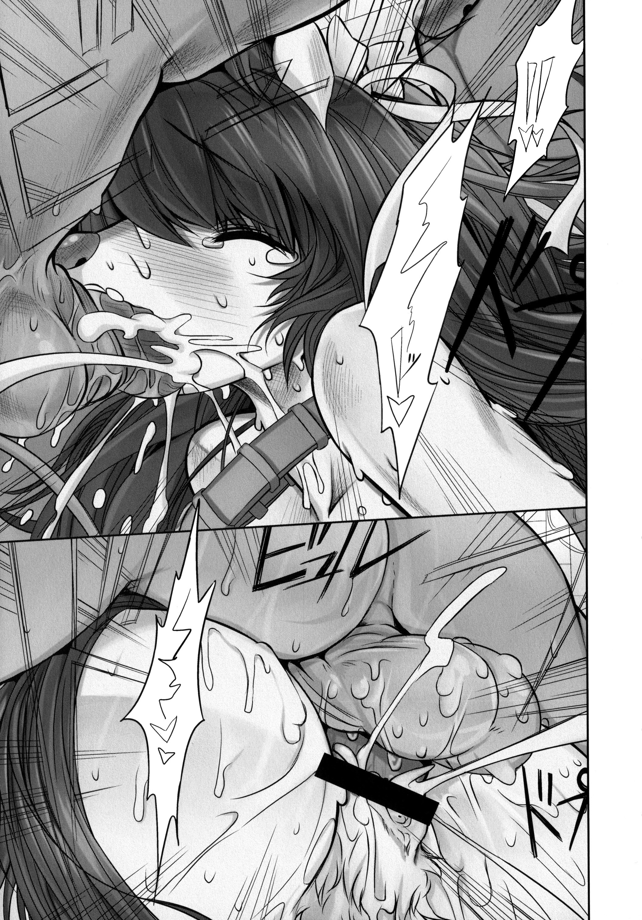 Forced Sex Manga rule 34 - beagle breasts canine canine comic feline female