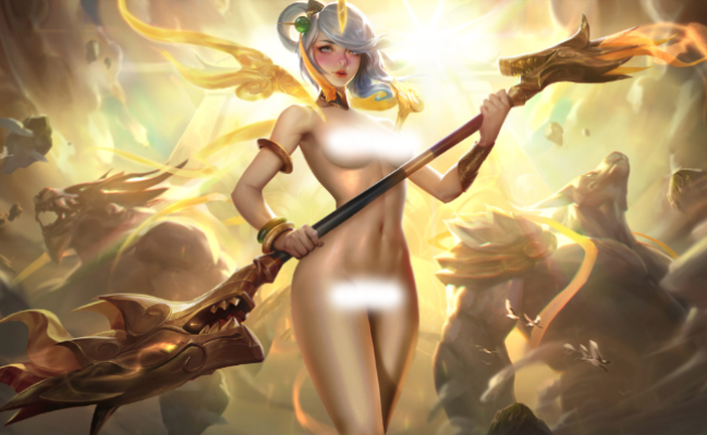 Nude lol lux Lux