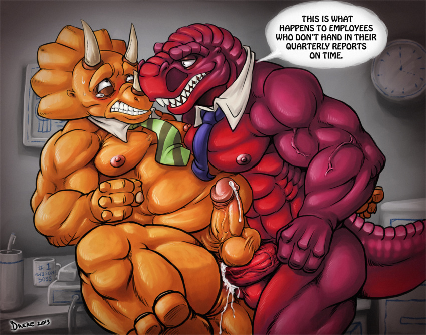 Gay Furry Dinosaur Sex