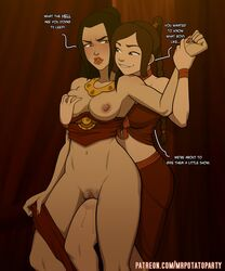 2girls areolae arm_grab assertive assisted_exposure avatar_the_last_airbender azula big_breasts black_hair blush breast_grab breast_squeeze breasts brown_eyes brown_hair dialogue english_text female female_only lipstick long_hair mrpotatoparty nail_polish nipples pubic_hair pussy pussy_juice text ty_lee yuri