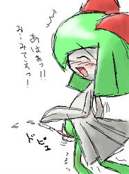 1boy bottomless closed_eyes cum dress girly green_hair japanese_text kirlia male male_only masturbation nintendo nude open_mouth orgasm orgasm_face pasaran penis pokémon_(species) pokemon pokemon_rse short_hair solo text tongue translation_request trembling video_games