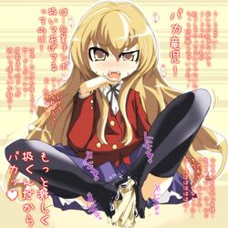 aisaka_taiga angry ascii_media_works blush fangs feet female footjob looking_at_viewer no_shoes open_mouth penis petite shiny_hair sweat text toradora! translation_request yuumin