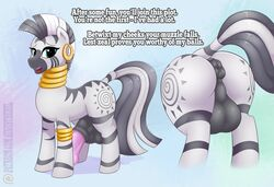 2019 animal_genitalia animal_penis ass augustbebel balls cutie_mark dialogue ear_piercing english_text equid equine equine_penis feral friendship_is_magic looking_at_viewer male mammal my_little_pony open_mouth penis piercing rule_63 text zebra zecora_(mlp)