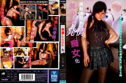 3d after_sex black_skirt body_writing cover cumdrip cumdump dead_or_alive gangbang group_sex hand_on_hip kokoro leaning mind_break movie_cover movie_poster public_use skirt toilet