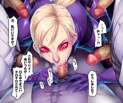 blonde_hair bodysuit censored cum cum_in_mouth fellatio glowing_eyes hypnosis jill_valentine mind_control ponytail pov resident_evil resident_evil_5 sawao solo_focus tech_control translation_request