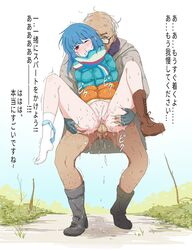 1boy blue_hair blush clenched_teeth clothed_sex clothing cum cum_in_pussy cum_inside cumdrip female gritted_teeth long_hair male one_eye_closed panties panties_around_leg penetration penis pussy rape red_eyes shima_rin spread_legs tears translation_request underwear vaginal_penetration white_panties yurucamp