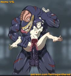 2d anal anal_insertion animated anus ass balls barefoot big_balls big_penis bouncing_breasts breasts deep_penetration female flannaganthered huge_cock kyoka_jiro monster monster_cock muscles muscular_male my_hero_academia nipples no_sound nomu penis purple_hair pussy small_breasts smaller_female spread spread_legs thick_penis thick_thighs tongue tongue_out webm x-ray