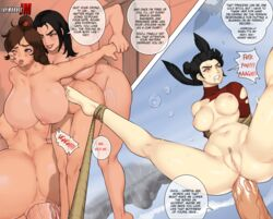 anal anus ass avatar_the_last_airbender azula big_ass big_penis black_hair bondage bouncing_breasts bound_legs breasts brown_hair bruises bubble_butt comic dark_penis dickgirl dickgirl/female faceless_male female forced futa_on_female futanari gigantic_breasts huge_ass huge_breasts huge_cock incest jay-marvel mai_(avatar) monster_cock nipples pale_skin penis pov pubic_hair pussy rape shiny_skin spread_legs text thick_penis tied_up torture ty_lee veiny_penis voluptuous wide_hips yellow_eyes