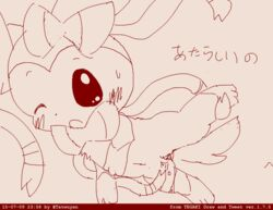 1girl 2015 eeveelution female feral interspecies japanese_text monochrome navel nintendo one_eye_closed open_mouth pokémon_(species) pokemon pokemon_xy pussy simple_background solo sweat sylveon tatwuyan text translation_request video_games watermark