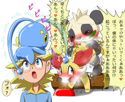 2015 2boys 2girls anthro_on_feral being_watched blue_eyes body_swap clemont cum electricity eyewear fennekin feral food fox furry heart human interspecies japanese_text mammal manaphy nintendo pancham panda pasaran pokémon_(species) pokemon pokemon_dppt pokemon_xy sex text translation_request video_games