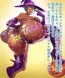 1girl adult alternate_hair_color alternate_skin_color alternate_version_available back_view bare_shoulders big_ass big_breasts big_butt blush body_writing boots busty butt_crack choker condom cosplay curvy dark-skinned_female dark_skin dat_ass detailed_background ear_piercing earrings elbow_gloves eyeshadow female female_only glasses gloves green_eyes green_hair hair_bun half-closed_eyes heart high_heel_boots high_heels holding_object hoop_earrings hourglass_figure human japanese_text leotard lipstick looking_at_viewer looking_back makeup mature mature_female original_character piercing pose posing purple_gloves short_hair sideboob smiling solo solo_female spread_legs spreading text thick_thighs thong tied_hair tongue_out top_hat translation_request voluptuous wide_hips yellow_lipstick zxcv