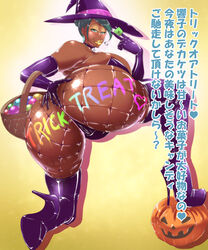 1girl adult alternate_hair_color alternate_skin_color alternate_version_available back_view bare_shoulders big_ass big_breasts big_butt blush body_writing boots busty butt_crack choker condom cosplay curvy dark-skinned_female dark_skin dat_ass detailed_background ear_piercing earrings elbow_gloves eyeshadow female female_only glasses gloves green_eyes green_hair hair_bun half-closed_eyes heart high_heel_boots high_heels holding_object hoop_earrings hourglass_figure human japanese_text leotard lipstick looking_at_viewer looking_back makeup mature mature_female original_character piercing pose posing purple_gloves short_hair sideboob smiling solo solo_female spread_legs spreading text thick_thighs thong tied_hair top_hat translation_request voluptuous wide_hips yellow_lipstick zxcv