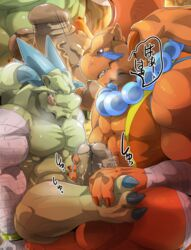 balls breath_of_fire colored debirobu dragon erection garr_(breath_of_fire) japanese_text male male/male masturbation penis scalie text translation_request video_games