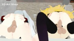 3d animated animated anus ass bed blake_belladonna futanari group_sex orgy ruby_rose rwby siblings sisters testicles weiss_schnee yang_xiao_long