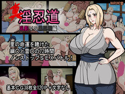 1boy 2girls barefoot bbc bbw blonde_hair blue_hair blush brown_eyes busty censored cleavage clothing curvy dark-skinned_male dark_skin feet female forehead_jewel hyuuga_hinata interracial lifting lipstick long_hair male milf multiple_positions naked naruho naruto naruto_shippuden nude oppai ponytail raikage sex soles spread_legs straight text toes tsunade twintails vaginal_penetration