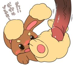 1boy 2016 3_toes ambiguous_gender big_ears blush brown_eyes brown_fur buneary dark-skinned_male dark_skin digital_media_(artwork) disembodied_penis duo erection feet feral flat_colors furry glans human humanoid_penis imminent_sex interspecies japanese_text lagomorph large_insertion larger_human larger_male long_ears lying male mammal manmosu_marimo motion_lines nintendo nude on_back open_mouth paws penetration penis pokémon_(species) poképhilia pokemon pokemon_dppt retracted_foreskin simple_background size_difference solo_focus spread_legs spreading text tongue translated uncut veins veiny_penis video_games white_background