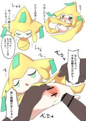 1boy 1girl 2018 anus ass blush censor_bar closed_eyes dark-skinned_male dark_skin disembodied_hand disembodied_penis duo erection feet female female_only foreskin grey_eyes half-closed_eyes heart human imminent_sex interspecies japanese_text jirachi legendary_pokémon male male_pov manmosu_marimo motion_lines nintendo nude on_back penis pokémon_(species) pokemon pokemon_rse pov pussy simple_background size_difference sleeping solo solo_focus spoken_heart spread_legs straight tears text translation_request veins veiny_penis video_games white_background white_skin yellow_skin