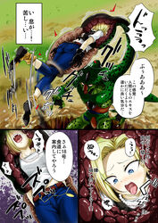 absorbtion android_18 blonde_hair blue_eyes cell_(dragon_ball) gloves jewelry tail_vore vore wet wet_clothes