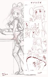 1girl 2boys after_sex ass being_watched big_ass blush bonnie_(pokemon) breasts cheating clemont cooking cum cum_inside dated eyelashes from_below hat heart holding human long_hair looking_at_viewer looking_back monochrome netorare nintendo panties pokemon pokemon_rgby pokemon_xy ponytail pussy pussy_juice satoshi_(pokemon) serena_(pokemon) sex shirt short_hair sketch skirt standing straight text thick_thighs watermark wet wide_hips