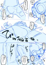 2017 blush clothing comic erection erection_under_clothes eyewear goggles japanese_text male manmosu_marimo open_mouth precum simple_background sketch solo text translation_request white_background