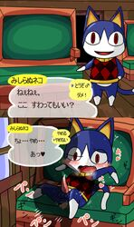 2016 animal_crossing ass balls blush bottomless clothed clothing cum enigi09 feline heart human japanese_text male mammal nintendo penis rover_(animal_crossing) sweat tapering_penis text translation_request video_games villager_(animal_crossing) yaoi