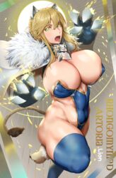 artoria_pendragon_(lancer) claws fate/grand_order glowing_eyes huge_breasts kunaboto