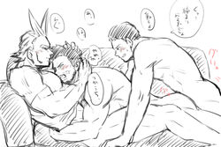 3boys age_difference all_might anal ass bara couch endeavor_(my_hero_academia) enji_todoroki gay grin group_sex male_focus multiple_boys muscle my_hero_academia nude partially_colored penetration sex sketch smaller_dominant smile teacher teacher_and_student text threesome thrusting yaoi