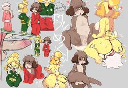 absurd_res anal animal_crossing anthro ass balls bed bisexual biting_lip blonde_hair blush breasts brother brother_and_sister brown_hair canine clothed clothing cum cum_while_penetrated cumshot cunnilingus digby_(animal_crossing) drooling ejaculation english_text erection eye_roll facesitting female grey_eyes group group_sex hair half-closed_eyes hands-free hi_res human human_on_anthro inside interspecies isabelle_(animal_crossing) japanese_clothing kimono lamp male male/female male_on_anthro mammal medium_breasts multiple_angles navel nintendo nipples nude oral orgasm pawpads penetration penis precum rear_view saliva semi_incest sex shaking shih_tzu short_hair sibling signature sister sound_effects spread_legs spreading standing tailwag tanuk_kun tears text threesome tongue tongue_out trembling uncensored vaginal_penetration video_games villager_(animal_crossing) white_hair yaoi