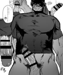 1boy bara bottomless coach erection faceless faceless_male grin male_focus muscle naughty_face penis presenting pubic_hair sex_toy smile solo teacher