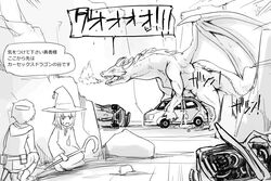 abubu_nownanka car clothed clothing cum dragon dragons_having_sex_with_cars feral fire fire_breathing human japanese_text magic_user male mammal scalie sex sweat sweatdrop text translation_request vehicle western_dragon wings