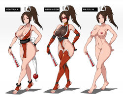 areola_slip areolae barefoot breasts brown_hair domino_mask eye_shadow fan fatal_fury feet female large_breasts long_hair looking_at_viewer mai_shiranui mask ninja nipples nude parted_lips ponytail red_eyes see-through smile toes translated w-link