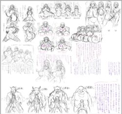 774_(nanashi) branded breasts exhibitionism huge_breasts multiple_girls sketch text_focus