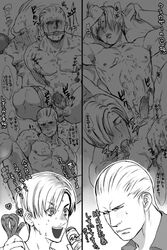 2boys anal bara fellatio jack_krauser leon_kennedy lube male_focus multiple_boys oral penetration resident_evil rope sex size_difference sucking yaoi