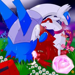 absurd_res arianna_altomare bluebean cum cum_in_pussy cum_inside cutaway duo female female_penetrated feral feral_on_feral flower forced hi_res internal japanese_text latias latios legendary_pokémon male male/female male_penetrating nintendo open_mouth outside penetration penis plant pokémon_(species) pokemon pussy rape saliva sex sweat tears text tongue tongue_out vaginal_penetration vaginal_penetration video_games