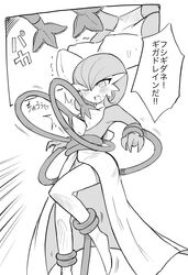 1girls black_and_white blush breast_suck breasts coiling comic female gardevoir heart hi_res humanoid interspecies milking_tentacles monochrome nintendo nipples open_mouth pokémon_(species) pokemon pokemon_rse restrained small_breasts sucking sweat tentacle text video_games しつー