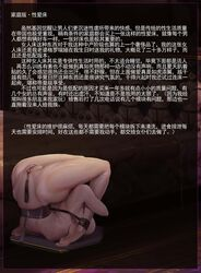 amputee bondage contortion jm multiple_girls piercing pussy pussy_piercing text text_focus