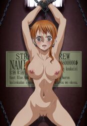 arms_up chained chains edit nami one_piece rider_(artist) sweat tears