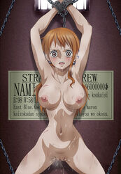 artist_request chained imminent_rape large_breasts naked nami one_piece orange_hair rape sweat tattoo