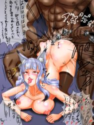 1boy 1girls abs ahe_gao all_fours alternate_version_available anal_beads anal_juice animal_ears ass_grab ass_up bare_shoulders big_breasts blush busty butt_crack carta_issue censored cleavage curvy dark-skinned_male dark_skin drooling duo erect_nipple erect_nipples eyelashes female footwear front_view grab grabbing gray_hair gundam gundam_tekketsu_no_orphans heart holding_object human interracial japanese_text lactation legwear lipstick long_hair makeup male muscle muscular muscular_male naked nude open_mouth pointless_censoring red_eyes red_lipstick saliva sex_toy shiny shiny_skin simple_background solo_female solo_male sound_effect sound_effects spread_legs spreading stockings straight sweat terakinoko text tongue_out translation_request