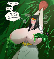 absurdres ahe_gao batman_(series) breast_expansion breasts breasts_outside cum_in_nipple cum_inside dc dc_comics highres huge_breasts madame_zodiac nipple_insertion nipple_penetration plant tentacle vines