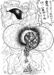 artist_request ass_sweat bending_over big_nipples bumpy_areola capcom drawing hairy_anus muscular puffy_areola rainbow_mika scat shit shitting sketch straining street_fighter street_fighter_v sweating thick_shit