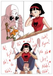 age_difference anal anal_sex black_hair boots cheating cum cum_in_ass cum_in_pussy cum_inside dragon_ball dragon_ball_super dragon_ball_z forced full_nelson impregnation leaking_cum master_roshi mind_break old_man penis pussy rape recreator2099 text videl