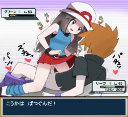 1boy 1girls blue_(pokemon) blue_hair breasts brown_eyes clothes female furanshisu game_freak hat highres hud human leaf_(pokemon) male nintendo penis pokemon pokemon_frlg pokemon_rgby pussy sex skirt skirt_lift small_breasts straight text