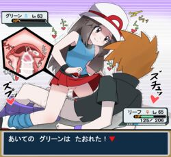 1boy 1girls blue_(pokemon) blue_hair breasts brown_eyes clothes female furanshisu game_freak hat highres hud human leaf_(pokemon) male nintendo penis pokemon pokemon_frlg pokemon_rgby pussy sex skirt skirt_lift small_breasts straight text trembling