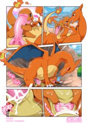 1boy 1girls 2019 after_sex blush charizard charmander chubby closed_eyes comic cum cum_in_pussy cum_inside dated detailed_background digital_media_(artwork) dragon duo erection feet female feral fire flat_chest hi_res huge_ass huge_penis insomniacovrlrd interspecies larger_male long_neck male nintendo no_nipples nude open_mouth penetration penis pokémon_(species) pokemon pokemon_rgby pussy reptile scalie sex size_difference smaller_female spread_pussy spreading stomach_bulge straight tail teeth text thick_thighs trembling vaginal_penetration video_games wet white_background wide_hips wings