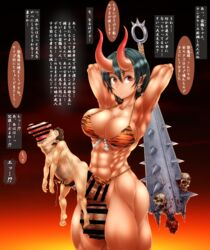 1boy 1futa abs all_the_way_through arms_behind_head balls bar_censor big_balls blood bra bruise censored cum cum_while_penetrated cumdrip defeated domination earrings futa_is_bigger futa_on_male futanari giantess green_hair horns huge_balls huge_cock huge_penis hyper_penis japanese_text large_penis larger_futanari long_penis looking_at_viewer male muchin muscular muscular_futanari oni panties_aside penis_size_difference pointy_ears red_eyes size_difference skull small_penis smaller_male snuff spiked_club standing stomach_bulge text thick_penis thick_thighs veiny_penis weapon what
