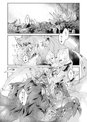 comic crystals duo female feral fur greyscale heart lunastra male male/female monster_hunter_world scales tears teostra translation_request