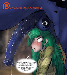 2020 animal_genitalia animal_penis balls bodily_fluids clothed clothing dialogue duo english_text equid equine equine_penis eyebrows faceless_male feral friendship_is_magic genital_fluids genitals green_hair hair horse human long_hair male mammal medial_ring my_little_pony open_mouth patreon penis precum princess_luna_(mlp) rule_63 sinsigat solo_focus sweat text url wallflower_blush_(eg)