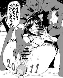 anal_insertion animal_ear body_writing breastless_clothes breastless_clothing bunny_ear censored cheating cigarette crotchless_panties cum cum_inside female human insertion love_plus male monochrome netorare new_year panties penis pubic_hair pussy spread_legs straight takane_manaka takeda_hiromitsu thighhighs underwear wrist_cuffs