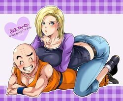 android_18 blonde_hair blue_eyes cleavage curvy dat_ass dragon_ball huge_breasts krillin milf mill36 short_hair thick_lips voluptuous wide_hips